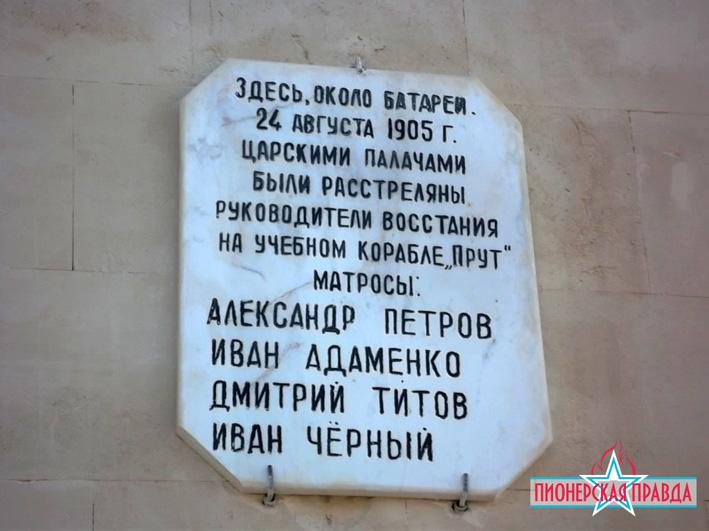 konstantinovsky-ravelin-005