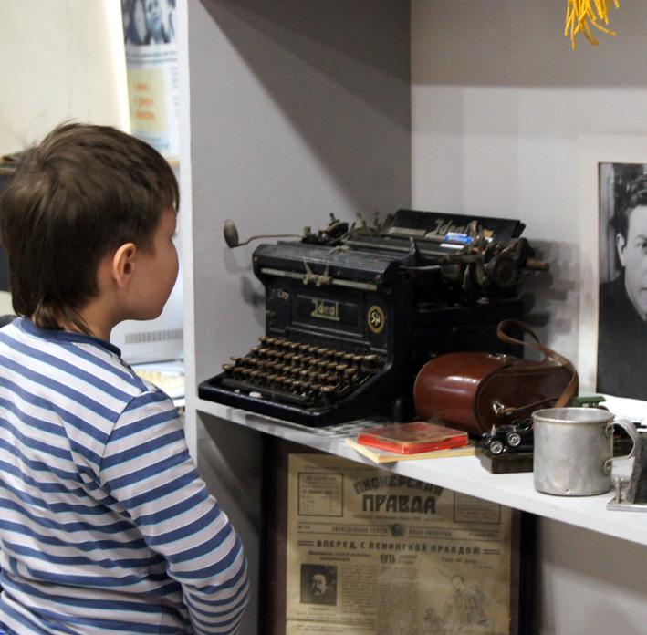 """С этой печатном машинки начиналась """"Пионерская правда"""""""