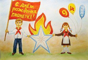 Виктории МУРАВЬЁВОЙ, 13 лет, Ростовская область